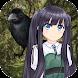 森の魔女の家と捕らわれの少女【脱出ゲーム】 - Androidアプリ