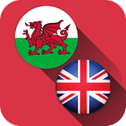 English Welsh Translator