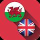 English Welsh Translator (app)