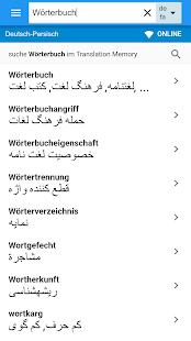 Persisch-Deutsch Wörterbuch - náhled