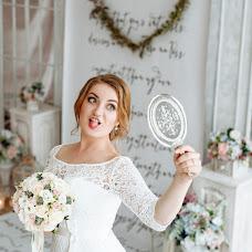 Wedding photographer Mariya Balchugova (balchugova). Photo of 07.09.2017