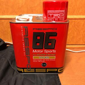 86  GT limited 30年式のカスタム事例画像 ぷーさんの2019年01月18日21:01の投稿