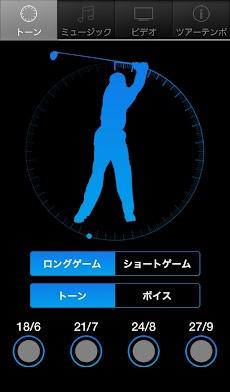 ツアーテンポゴルフのおすすめ画像1