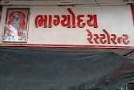 Bhagyoday Restaurant photo 2