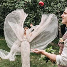 Wedding photographer Vadim Mazko (mazkovadim). Photo of 13.02.2019