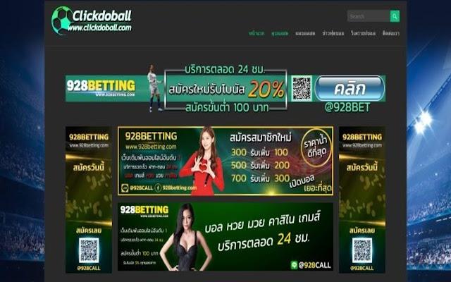 Sport Online Free