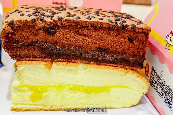 蛋營養古早味蛋糕