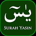 Surah Yasin, Tahlil & Doa icon