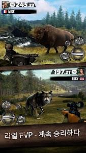 Wild Hunt: 3D Sport Hunting Games.  슈팅 게임 - 사냥 게임 이미지[1]