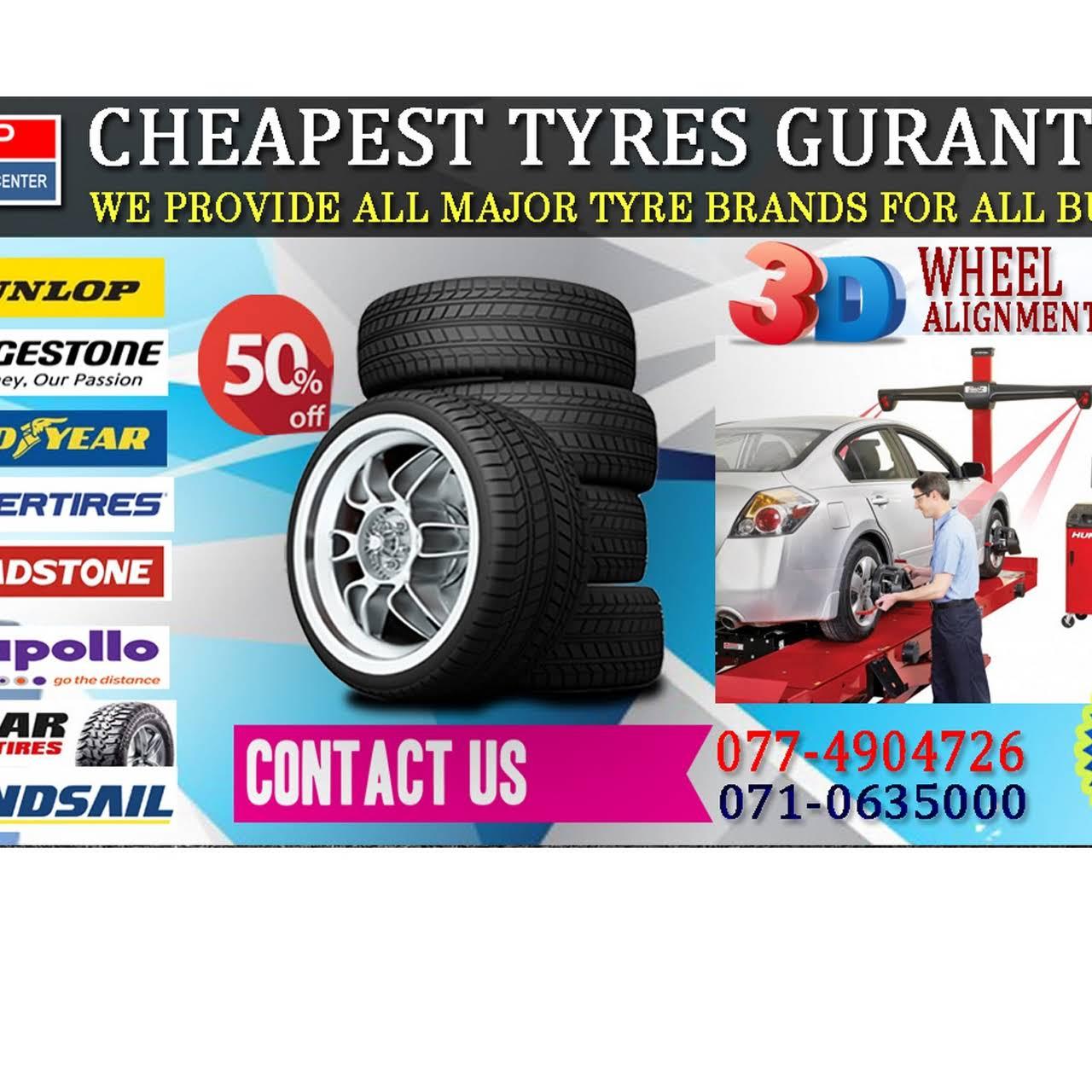 USP Tyres & Auto Center (Pvt) Ltd - Tire Shop in Boralesgamuwa