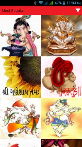 Ganesh Chaturthi Images Wp