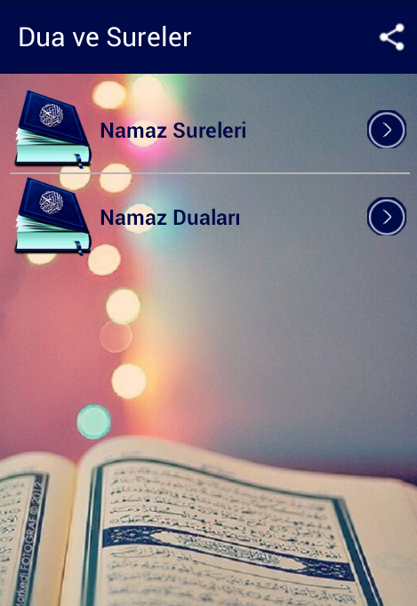 Dua ve Sureler- screenshot