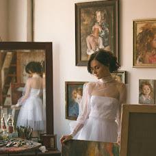 Wedding photographer Kupcova Polina (pollycorn). Photo of 01.05.2018