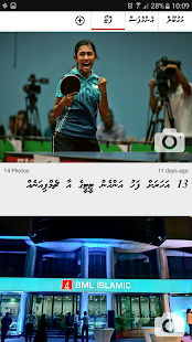 Mihaaru- screenshot thumbnail
