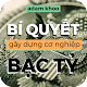 Download Bí quyết gây dựng bạc tỷ For PC Windows and Mac