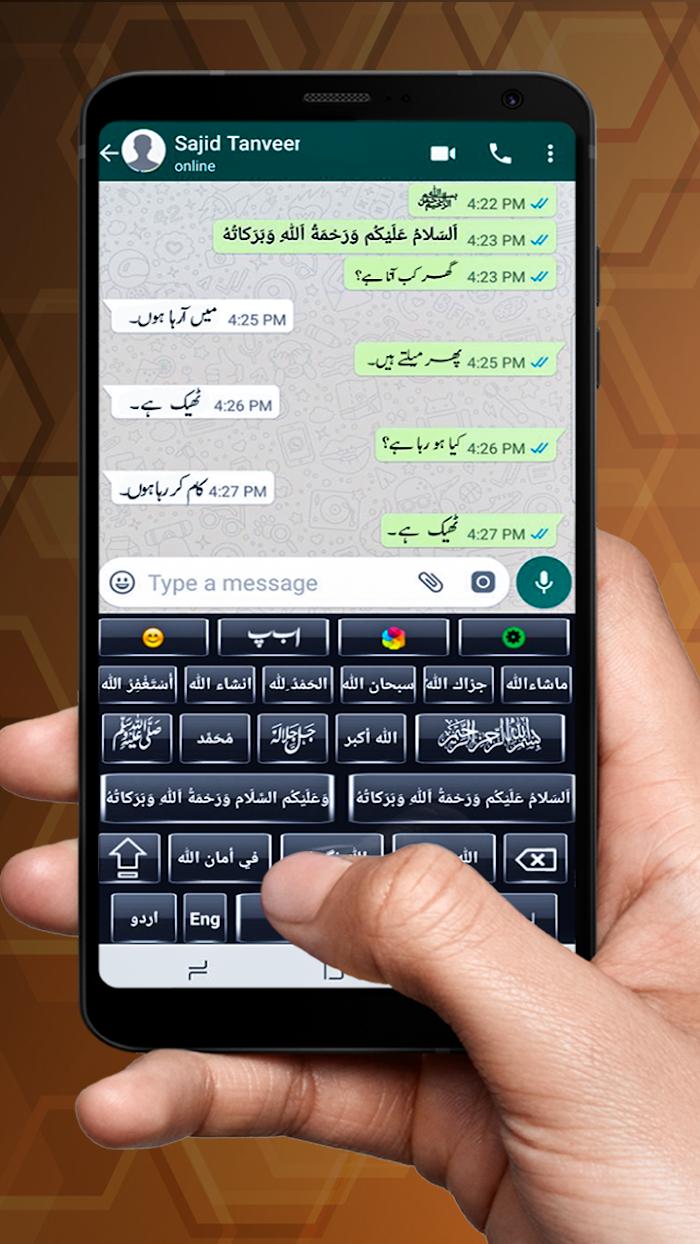 Easy Urdu English Keyboard APK Download - VidzApps
