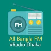 All Bangla Radio FM বাংলা রেডিও এফএম