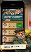 Screenshot of Доценты