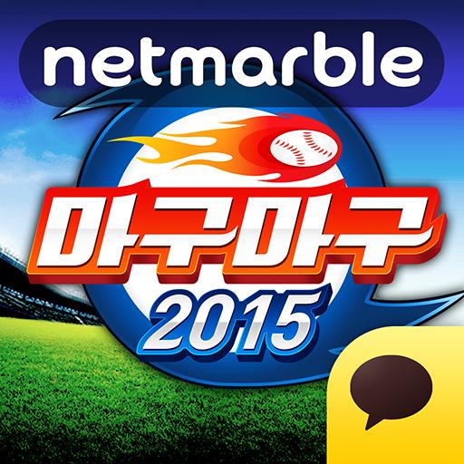 마구마구2015 for Kakao (game)