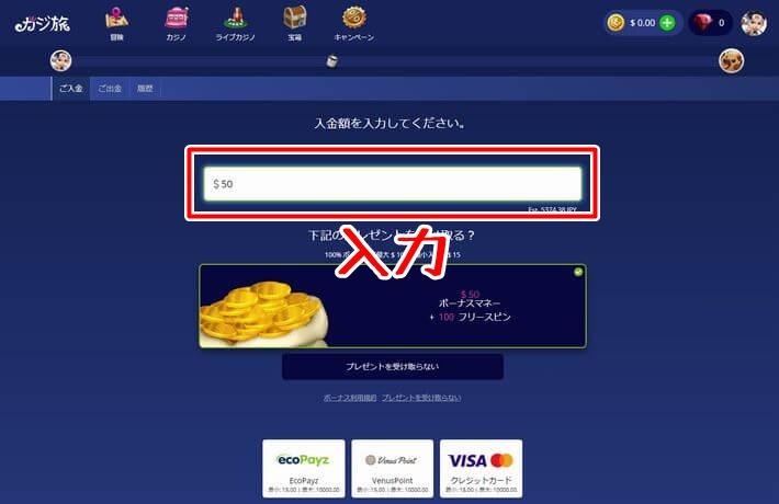 Casitabi online casino deposit