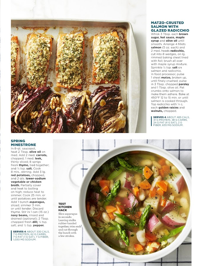 Good Housekeeping Magazine- screenshot