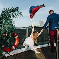 Wedding photographer Kristina Apreleva (aprelevachris). Photo of 02.03.2019