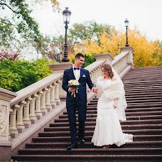 Wedding photographer Darina Vlasenko (DarinaVlasenko). Photo of 06.11.2018