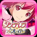 【パチスロ】シンデレラブレイド 完全版 icon