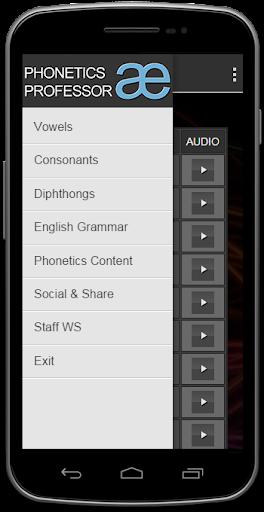英語語音音頻類