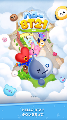 LINE ハローBT21 BT21顔のバブルがパンパン!爽快パズルゲーム!のおすすめ画像1