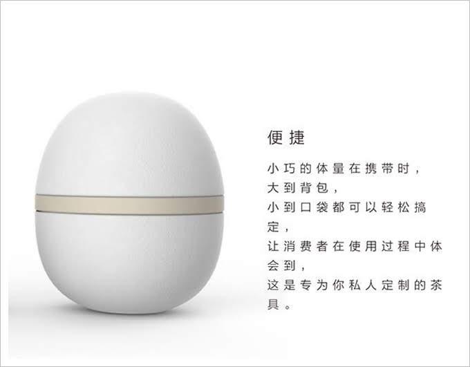 姐妹淘瘋設計瓷客蛋蛋茶具
