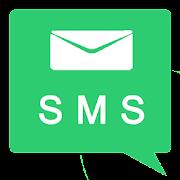 대량 문자 발송 (문자보내)