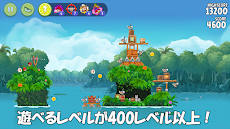Angry Birds Rioのおすすめ画像4