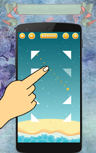 Brick n Ball Swipe Game screenshot