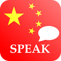 Learn Chinese Offline icon
