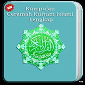 50 Ceramah Kultum Islami