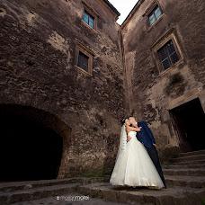 Wedding photographer Matei Marian mihai (marianmihai). Photo of 08.11.2016