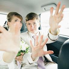 Wedding photographer Karina Gradusova (Karina). Photo of 04.09.2015