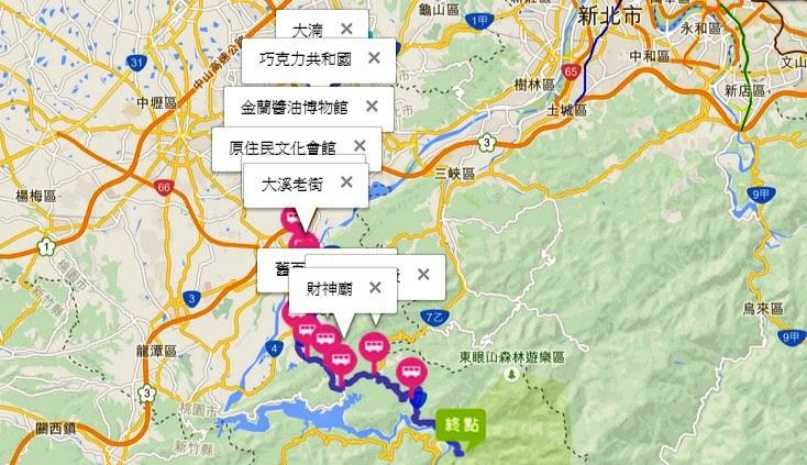 【桃園大溪.小烏來一日遊】食尚玩家美食-台灣好行旅遊行程