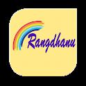A Rangdhanu icon