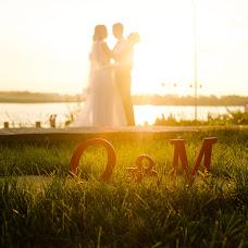 Wedding photographer Darya Vasileva (DariaVasileva). Photo of 12.09.2016