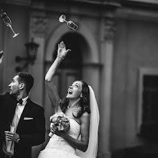 Wedding photographer Yuliya Cven (JuliaPropp). Photo of 05.04.2015