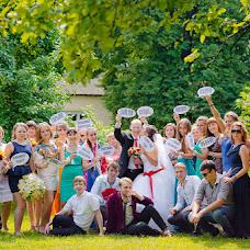 Wedding photographer Vera Minyaylenko (milialenko). Photo of 15.07.2013