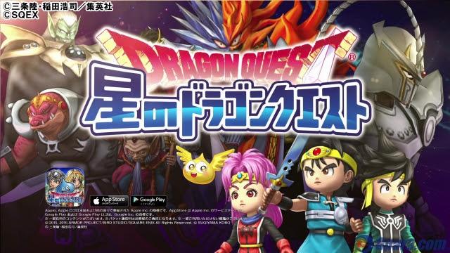 [Hoshi no Dragon Quest] โคลาโบร่วมกับ ไต ตะลุยแดนเวทมนตร์ มาถึงบทสุดท้ายแล้ว!