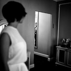 Wedding photographer Vitya Lysenkov (SLoWww). Photo of 01.04.2016