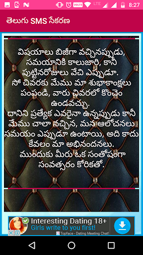Telugu dating App