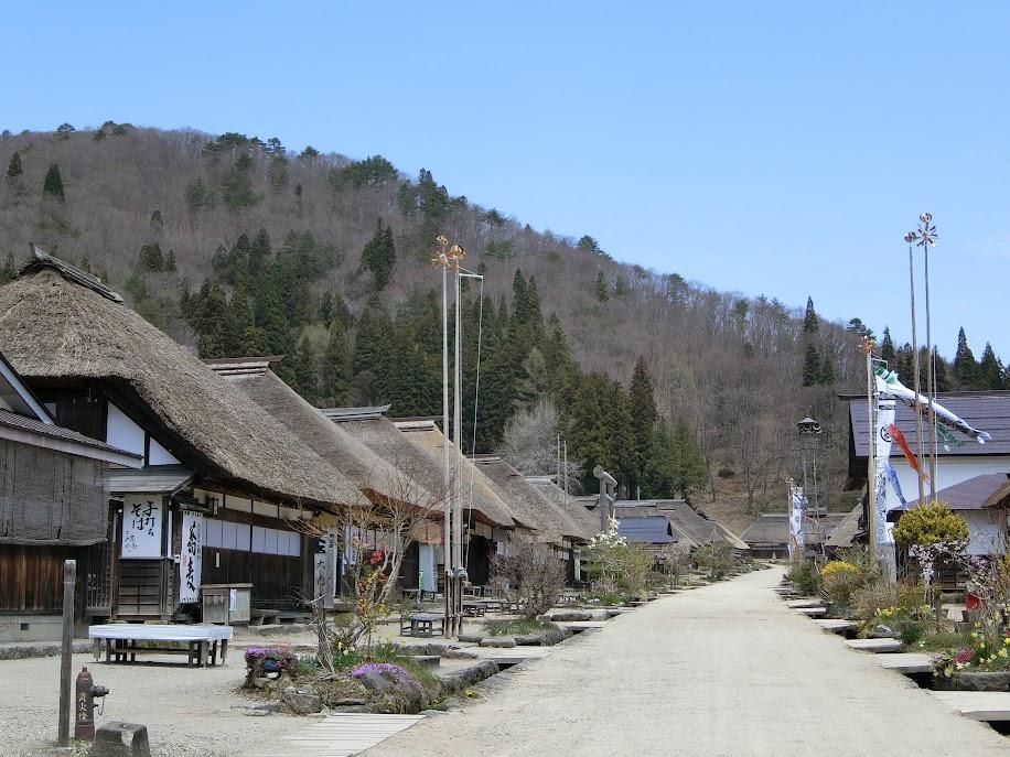 大内宿の町並み