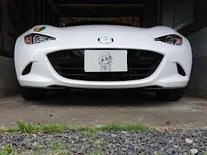 ロードスター ND5RCのカスタム事例画像 Tomoyukiさんの2020年06月02日12:49の投稿