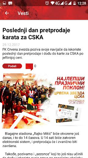 FK Crvena zvezda for PC