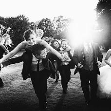Hochzeitsfotograf Frank Ullmer (ullmer). Foto vom 08.09.2016